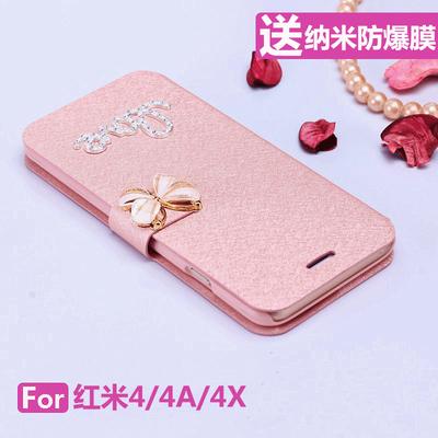奇君 红米4X手机壳小米红米4手机套红米4A翻盖式保护壳防摔皮套怎么样
