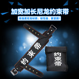 Genuine package and post security restraint belt escape life-saving seat belt tactical belt strap and capture belt