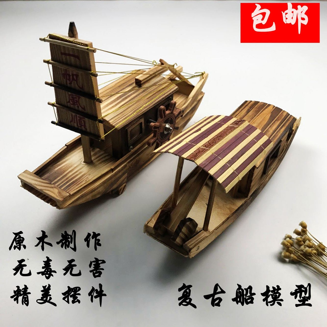 Декоративные корабли Артикул 557892232809