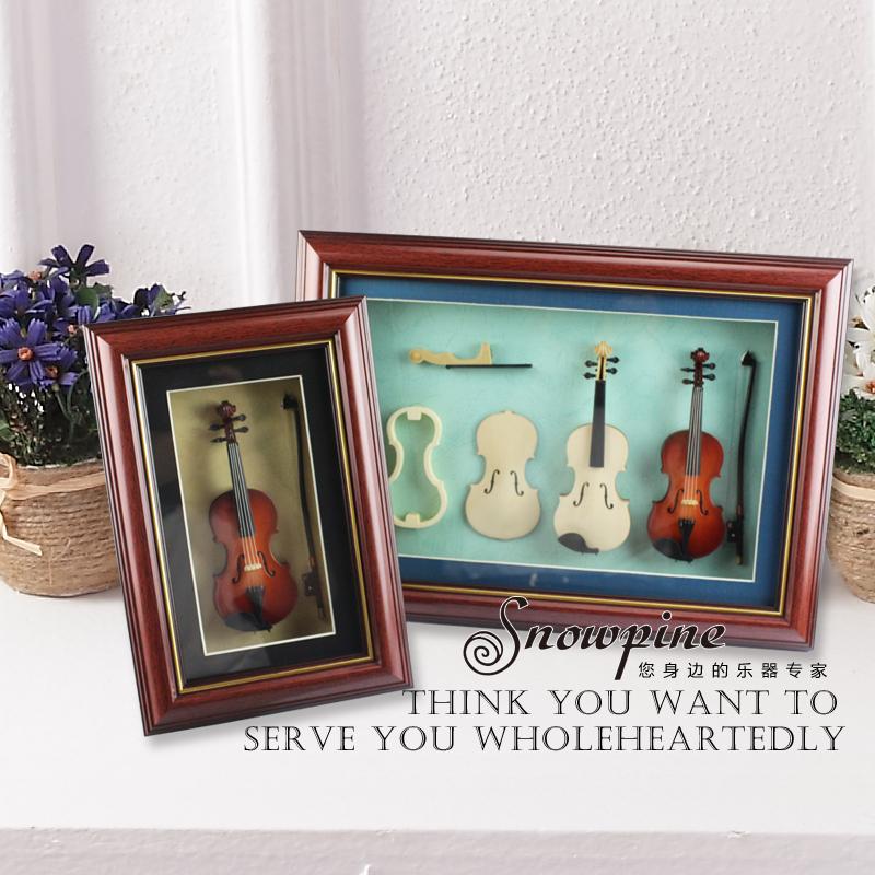 歐式小提琴