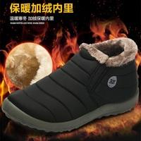冬季大码保暖鞋男