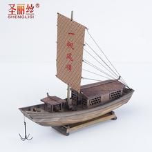饰品摆件客厅 江南水乡木船帆船模型中国帆船乌篷船模中式工艺船装