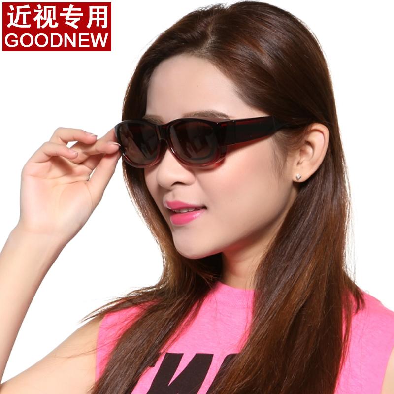 近视眼用的太阳眼镜