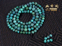 [You Xiang Ge] pure natural ore porcelain pine bracelet necklace Blue Turquoise beads beads rosary