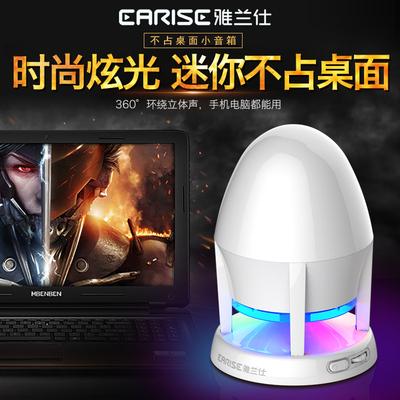 EARISE/雅兰仕 H1笔记本小音响 台式电脑usb迷你小音箱手机低音炮