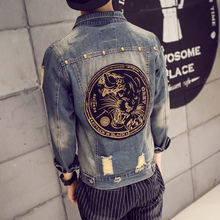 Men's hollow jeans jacket teenagers Korean version of self-cultivation jacket printed jeans trend handsome large size spring clothes