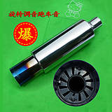 Car exhaust pipe modification sports car tone sound universal back pressure exhaust pipe sports car sound drum straight row fried street
