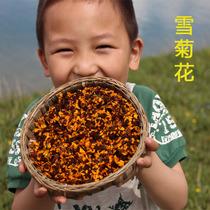 袋包邮96大盒2官网正品寿春堂荷香股兰茶一个疗程