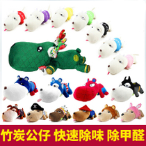 Cute cartoon long mouth dog car with bamboo charcoal bag activated charcoal doll foot carbon bag in addition to taste charcoal bag air purification