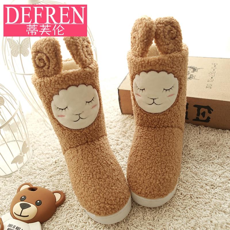 靴子可爱甜美