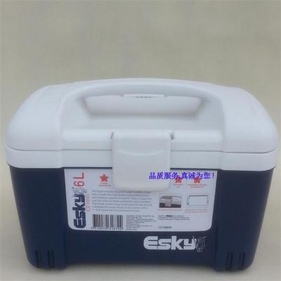 特惠Esky 家用户外保温箱背奶包 冷藏箱车载冰块箱PU母乳保鲜包6L