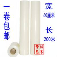 Home appliance PE protective film width 60cm long 200 meters thick 4 wire electrical metal stainless steel plastic packaging from the mucous membrane