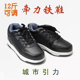 12斤隐形负重运动鞋负重绑腿铁鞋加重健身鞋加厚弹跳