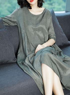 阿吉多连衣裙