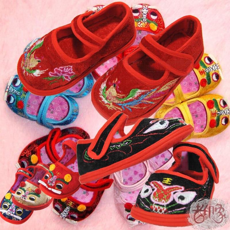 Детская обувь с изображением животных Артикул 44979536666