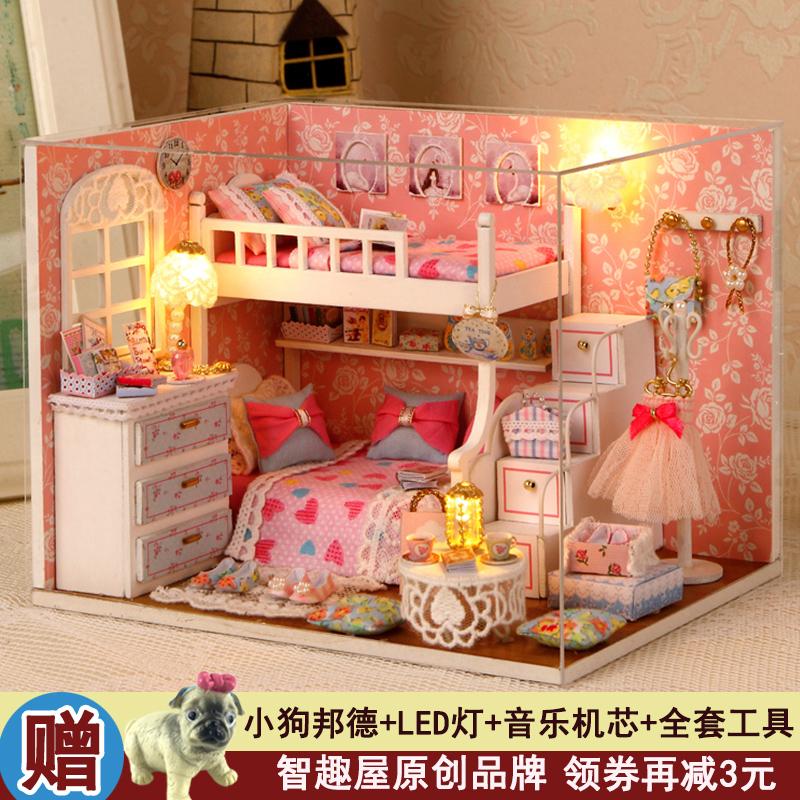 智趣屋diy小屋公主房拼装手工房子模型玩具创意生日礼物送女朋友3元优惠券