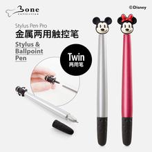 Bone 蹦克〡金属两用触控笔 卡通造型 触控两用笔 附送耳机塞