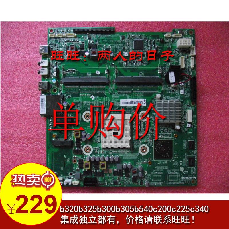 不带TV 带TV B325i B325R3一体机主板 独立显卡 集成 联想B325