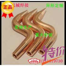 电池双头点焊针碰焊针点焊机配件18650氧化铝铜电极头全尺寸100