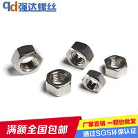 M1.0-M14/304 hex nut / 316 stainless steel nut hex nut screw cap GB standard