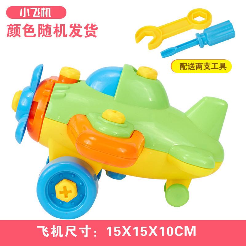 [包邮]益智宝宝拆装汽车婴幼儿早教DIY螺丝螺母拼装卡通玩具
