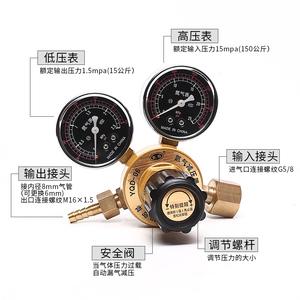 全铜氮气表防漏减压器YQD-06氧气减压阀压力仪表测压气瓶焊割调压