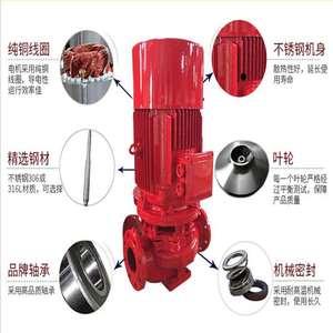 消防水泵立式单级单吸暖气循环管道热水泵增压稳压设备
