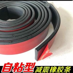 自粘式黑色条/减震防滑橡胶条耐高温垫片硅胶缓冲密封条防水