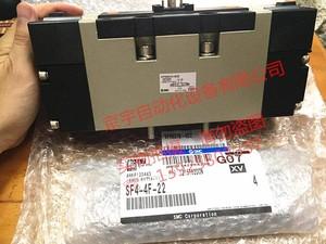 日本原装SMC电磁阀SF4-4F-22 密炼机电磁阀 密炼机配件线圈