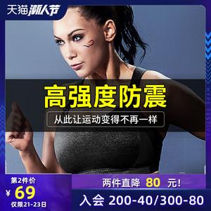 大码运动内衣女高强度防震减震跑步背心大胸全罩杯胖mm防下垂文胸