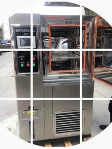 可程式高低温试验箱恒温恒湿试验箱湿热交变环境模拟试验箱
