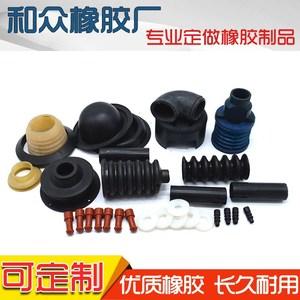 橡胶制品加工定做橡胶件异形件各种非标件橡胶类减震密封垫定做