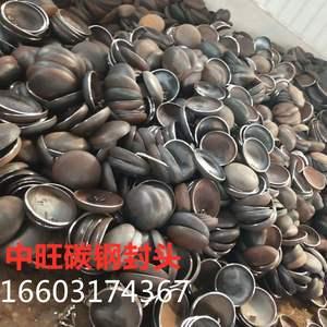 容器q235国标碳钢焊接封头椭圆封头压力铁锅炉水罐管道管帽180*4