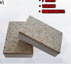 外墙保温装饰一体板防聚苯复合板外墙装饰板火防水隔音隔热真石漆