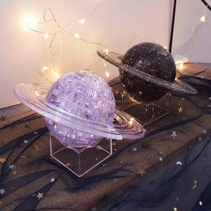 3d拼图星球宇宙diy材料包塑料水晶模型创意小装饰摆件女生日礼物