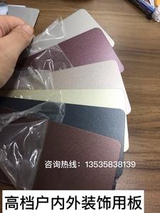 消光涂膜彩色不锈钢板高档户内外装饰用板 美观耐用 可剪折刨加工