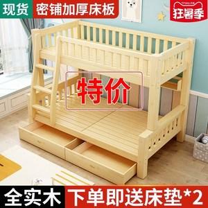 上下床双层床全实木上下铺木床成人高低床多功能小户型儿童子母床