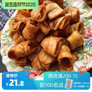 2件包邮 泰国香蕉卷250g进口零食炭烤蜂蜜香蕉干清迈香脆banana片