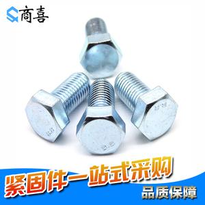 镀锌高强度8.8级外六角螺丝.螺栓M24*30.40.55.65.70.80.85