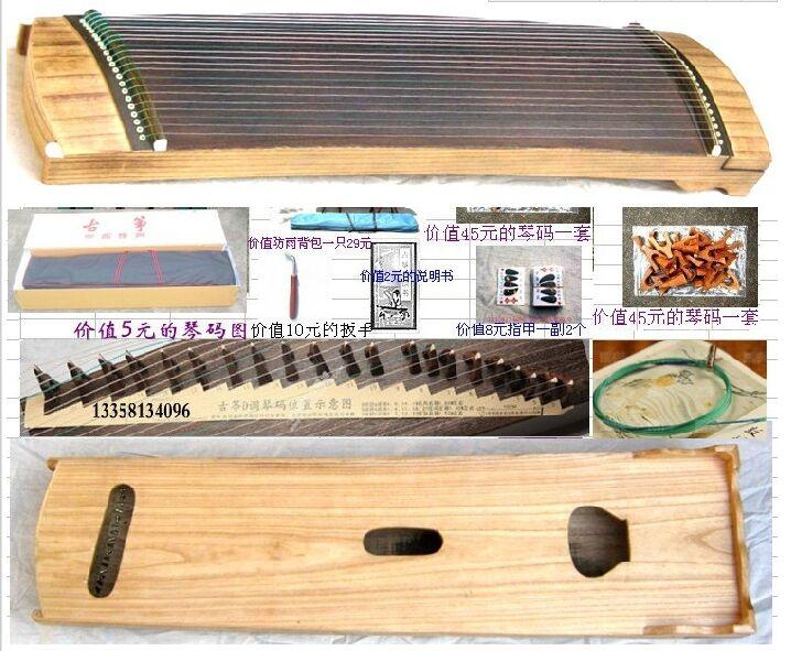 长度13075cm古琴乐器高级特价便携式古筝小型古筝