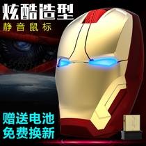 钢铁战侠电脑笔记本游戏无限滑鼠创意省电无声静音无线鼠标