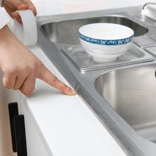 厨房水槽防水胶带水池封边防霉防潮卫生间马桶贴条墙角透明密封条