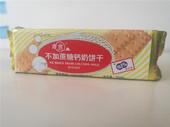 青食不加蔗糖鈣奶餅干200g 無糖餅干 整箱拍30包 適合老年人