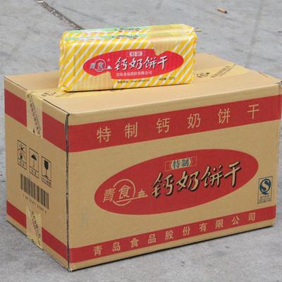 正品山东青岛特产青食特制钙奶饼干225g传统补钙经典辅食特价包邮
