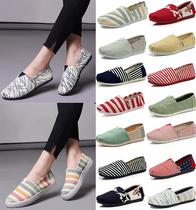 夏季新款低帮爱心帆布鞋女学生韩版百搭小白鞋板鞋潮2019易少年
