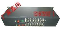 16路视频光端机16路数字光端机带数据单模单纤FC20KM量大从优