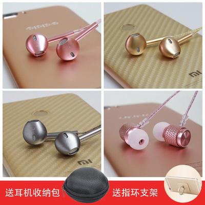 魅族pro6原装耳机