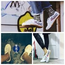 运动鞋男女跑步鞋马拉松训练鞋体考测试鞋多威海尔斯同款慢跑鞋