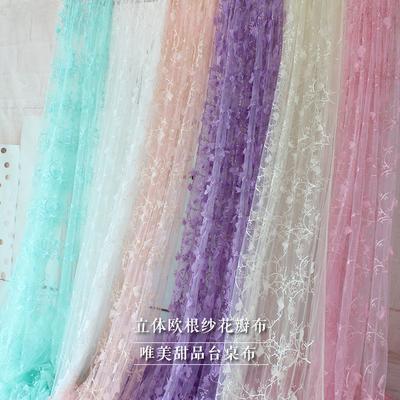 婚庆桌布签到台布置高档蕾丝立体花瓣布料 欧根纱纱幔 甜品台桌布