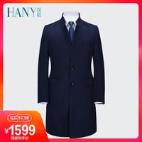 HANY汉尼秋冬青年羊毛呢绒大衣男士长款保暖立领毛呢商务休闲外套